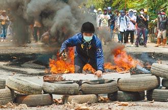 緬甸血腥軍人節 91人遭擊斃