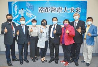 台灣下一個明星產業 全人照護e手包