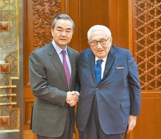 王毅訪伊朗 簽訂25年合作協議
