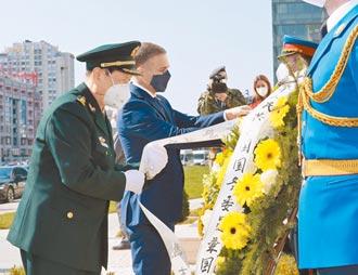 中國防長 憑弔前南斯拉夫使館遇難者