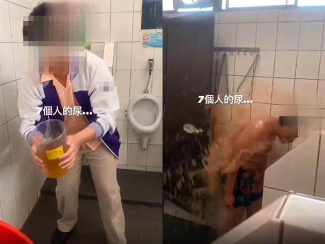 玩過頭?高中生集結小便潑同學 他僅穿內褲被尿淋遭砸水桶 - 社會