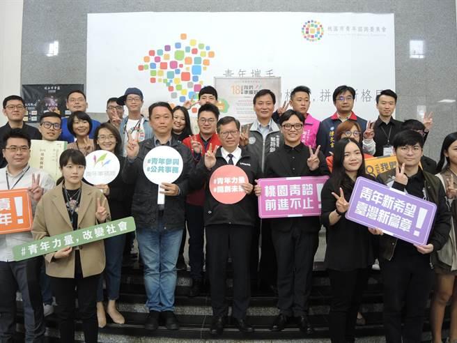 響應329青年節到來,桃市青年諮詢委員會發表「18歲公民權」青年宣言。(邱立雅攝)