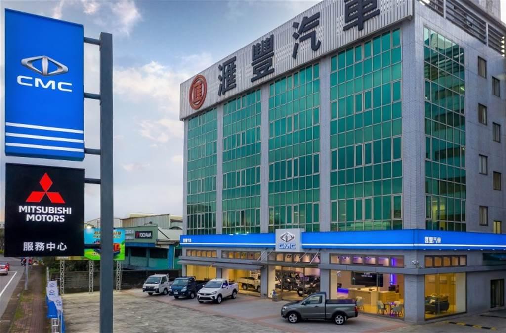 近百家企業共同響應    中華三菱連續3年參與「地球1小時」!