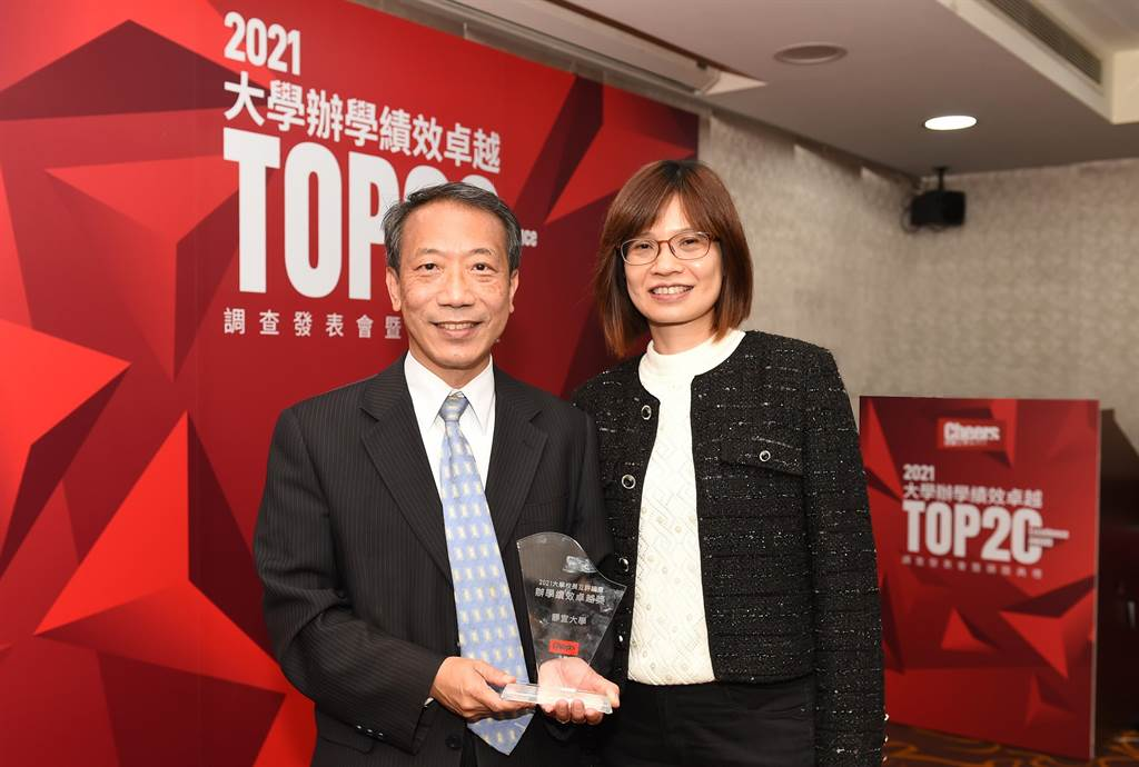 《Cheers》雜誌總編輯盧智芳指出,「大學辦學績效成長」調查是動態變化的榜單,靜宜今年成績進步很多!(靜宜大學提供)