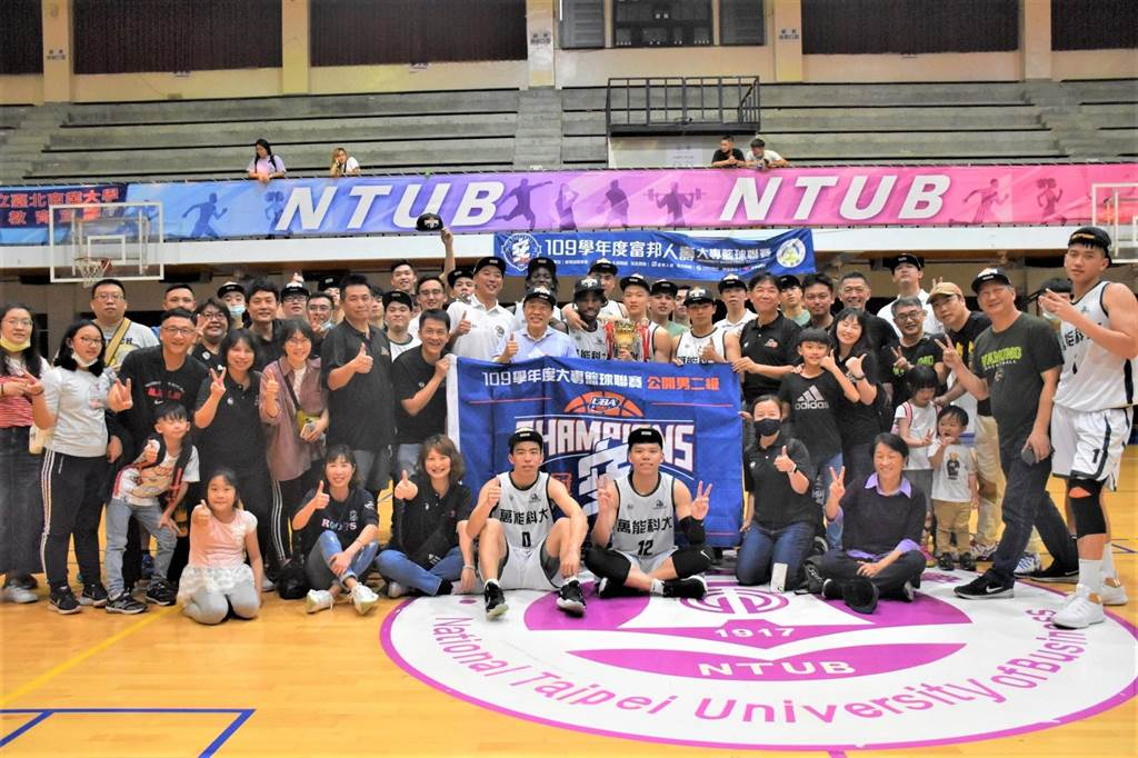 UBA大專籃球聯賽萬能科大勇奪男二級冠軍。(呂筱蟬攝)