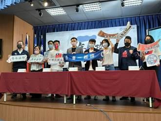 國民黨青年節揭示「多元共生世代共榮」 吳志揚主張政黨進校園接觸青年