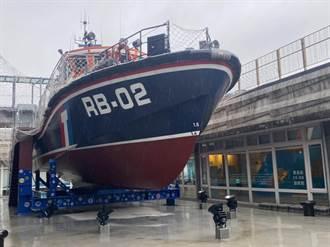 4月連假限定! 海科館搜救艇RB-02開放上船體驗