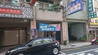 議員王家貞涉詐領助理費遭搜索 國民黨市黨部抗議:辦藍不辦綠
