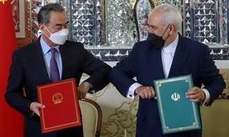 一帶一路大進補 陸與伊朗簽25年戰略協議抗美該怪誰