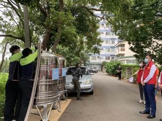 4月6日起竹市中隘、南港兩里停水438戶 3處供水點演練加水