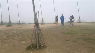 潮境公園「飛天掃帚」僅剩竹竿 海科館籲愛護、勿觸摸