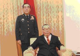 【史話】專欄:龍城飛》郝柏村回憶錄的記載──也談張憲義事件(五之一)
