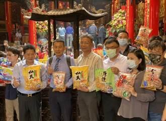 旺旺仙貝等產品過爐加持 分送大甲媽信徒吃平安