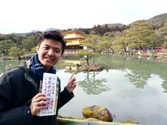 從導遊到房仲專家,吳建澄分享旅遊故事,讓買賣房屋變有趣!