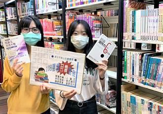 青少年圖書館另類服務 4月至11月協助高中生升學健檢