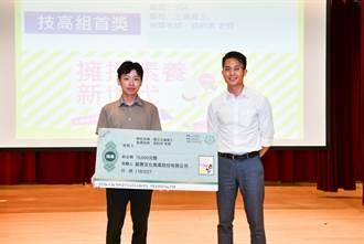 龍騰全國高中職英文素養成果大賞 比創意也比英語力