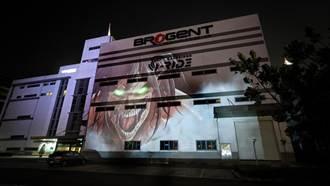 進擊的巨人主角艾連生日 智崴高雄總部秀30尺投影