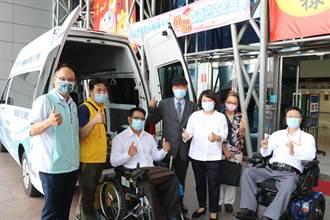 企業家回饋家鄉 捐贈復康巴士給嘉義市