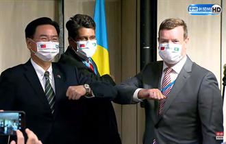 斷交43年後美國大使首度抵台 帛琉總統開國際記者會