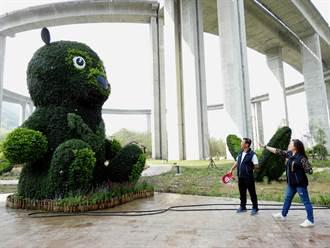 國道6號橋聳雲天綠雕園區 帶動國姓鄉觀光