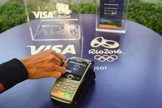 Visa將允許客戶使用加密貨幣 USD Coin結算