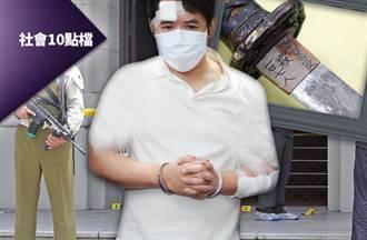 社會十點檔》男偷軍史館軍刀砍憲兵 赫見刻字「南京一役殺107人」