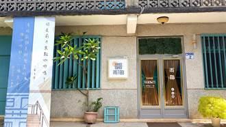 花蓮恬靜的角落「雨田一二樓」咖啡 流露大正時代與古早台灣的浪漫