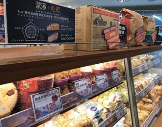 量販超市 掀新烘焙大戰