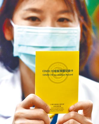 疫苗施打未破萬 評估擴大對象