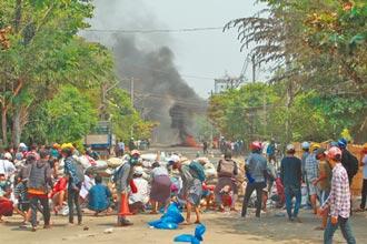各區武裝動員 緬甸恐內戰