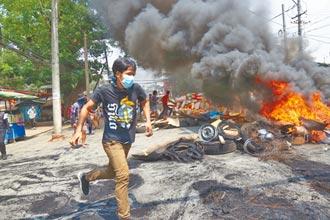 籲緬自制 我國外交部支持國際制裁