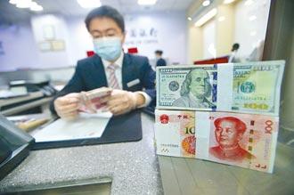 大陸今年貨幣政策 不會急轉彎