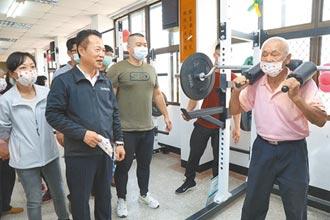嘉縣首座銀髮健身俱樂部 進駐中埔