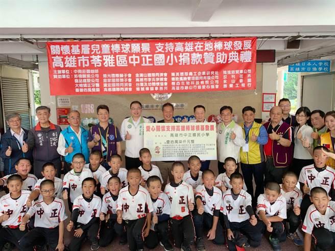 世界冠軍中正國小少棒隊經費短缺 中南咖啡號召捐助 - 寶島