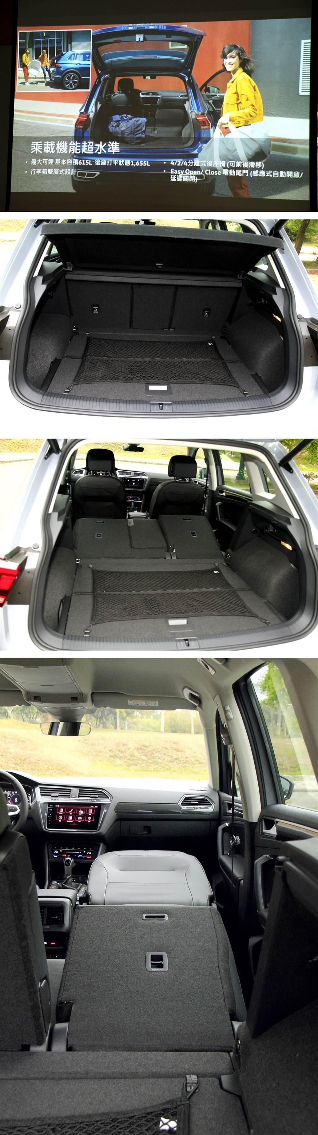 副駕駛座椅背可以全倒折疊,以方便放置像是衝浪板之類的長型物品。
