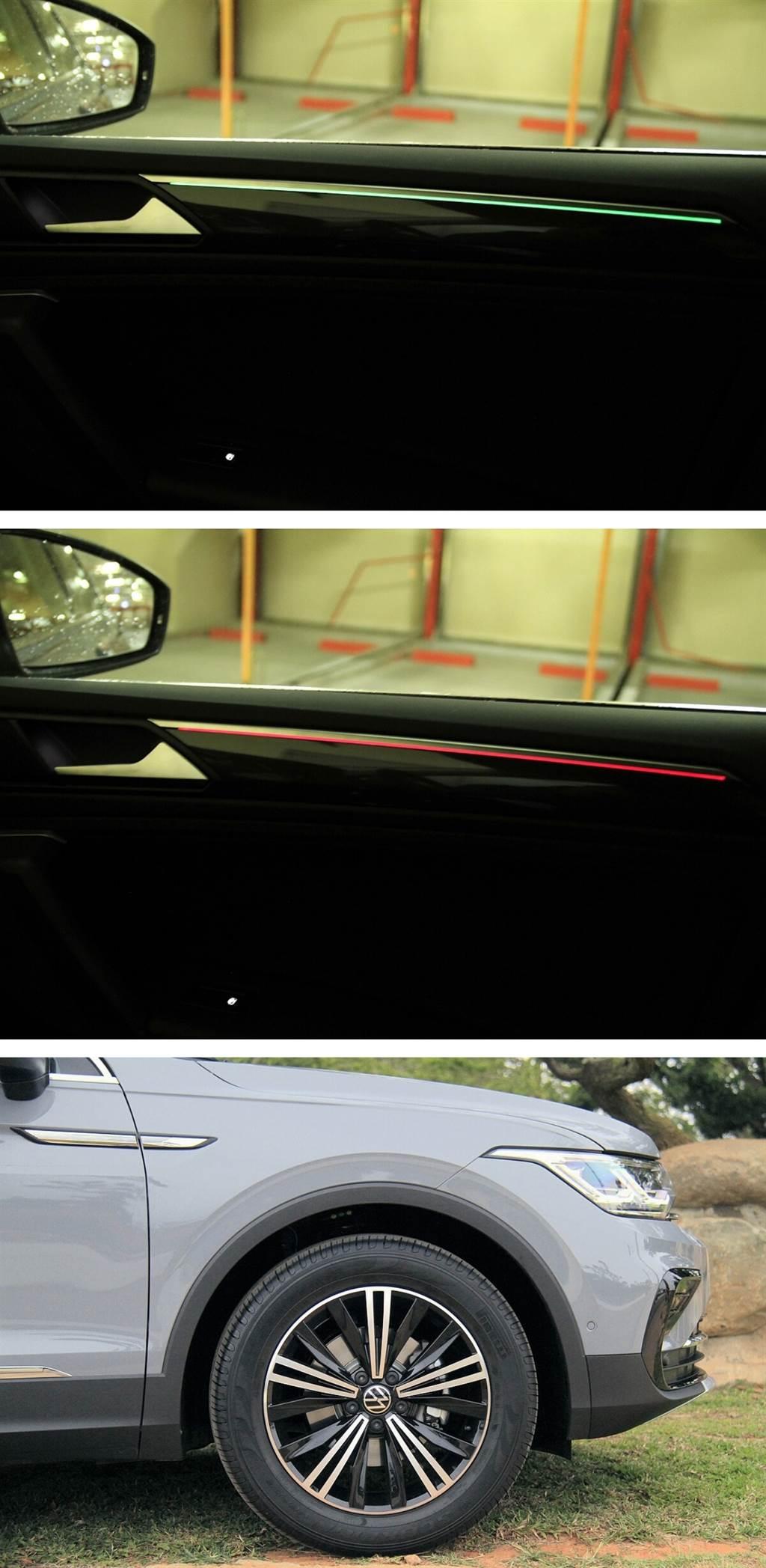 雖然Tiguan 280 TSI Elegance所配置的18吋輪胎挺「胖」的,但雙色輪圈造型還不錯,以及標配Self-Sealing穿刺防護胎,在美觀與安全方面扳回許多。