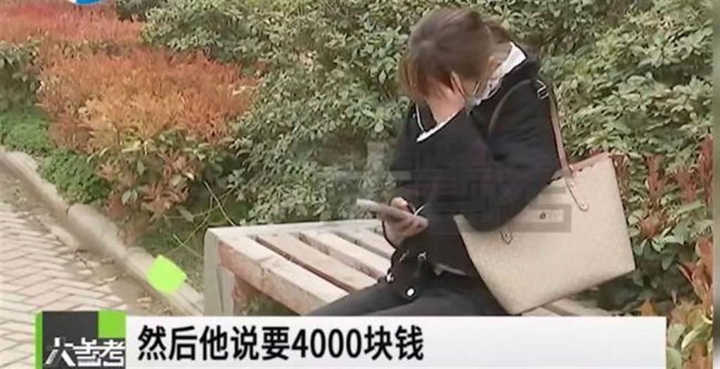 月月(化名)向媒體泣訴遭男友騙財騙色遭遇。(截自河南電視台節目《民生大參考》畫面)