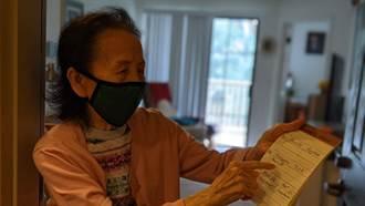 NBA最暖心鏡頭 94歲亞裔阿嬤收到驚喜禮物
