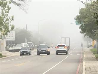 霧鎖金門 尚義機場暫停起降