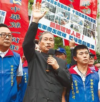 張安樂涉國安法遭高檢署約談 疾呼組紅色隊伍把中國人找回來
