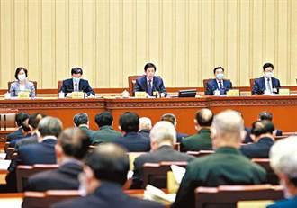 陸人大常委會 今續審議修訂香港基本法附件一及附件二