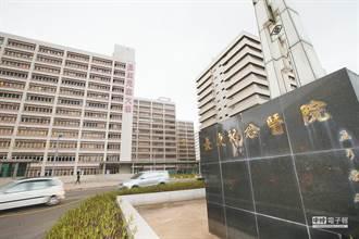 2019年醫院財報出爐 林口長庚連4年居冠 整體結餘72.22億