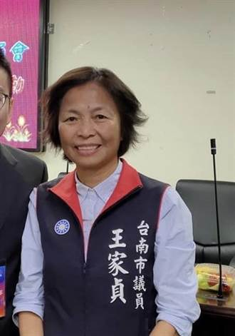 台南市議員王家貞涉詐助理費160萬 50萬交保