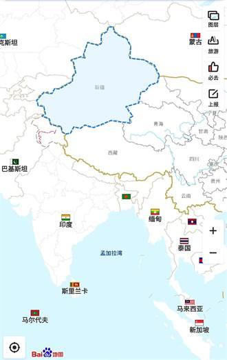 聯合國警告150多個品牌與新疆侵犯人權有關 已致函中國