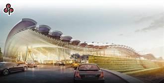 桃機第三航廈土建工程 445億決標