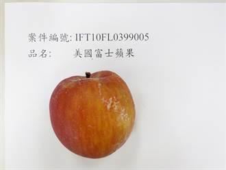 好市多蘋果又出包 進口富士蘋果農藥超標 1029箱全銷毀