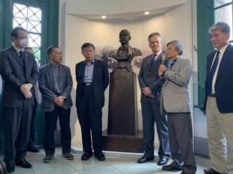 台灣自來水之父巴爾頓銅像今揭牌 柯P:北水處讓台北省下半座翡翠水庫