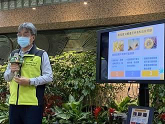 「黑心」鳳梨銷新加坡 農委會認了三大原因