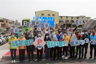 台南永康停車需求大 今增78席汽車停車場