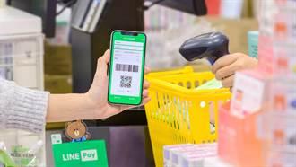 LINE Pay全台用戶 突破900萬